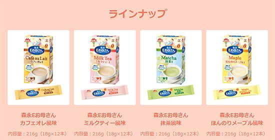 粉ミルク 大人 比較 の